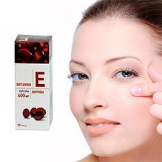 Витамин Е от морщин