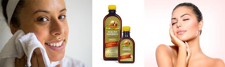 Льняное масло для лица от морщин