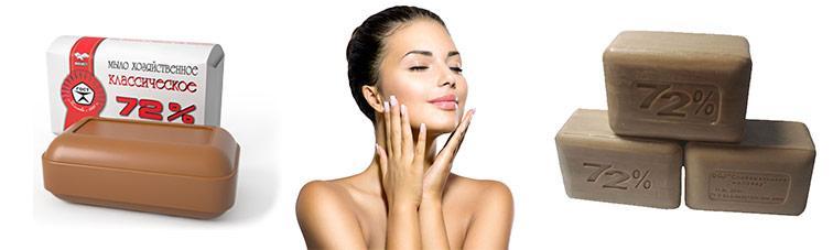 Хозяйственное мыло для лица от морщин