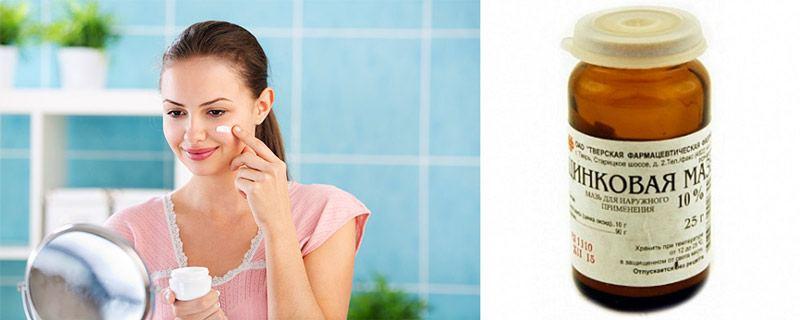 Применения цинковой мази против морщин