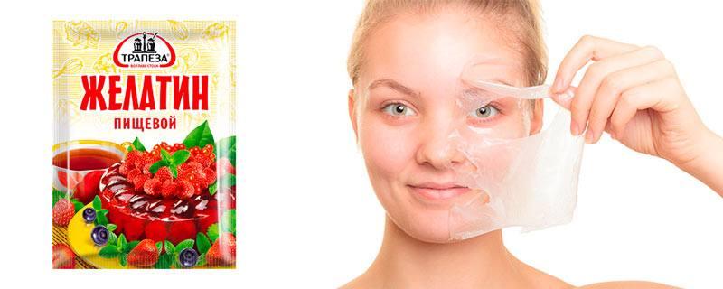 Маска с желатином от морщин на лице