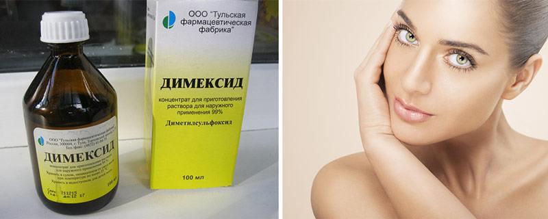 Димексид от морщин на лице