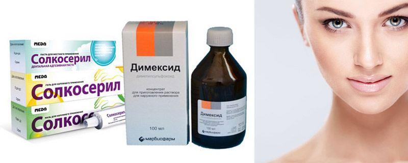Рецепты с Димексидом и Солкосерилом от морщин