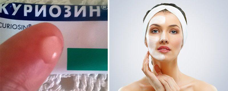 Куриозин против морщин на лице