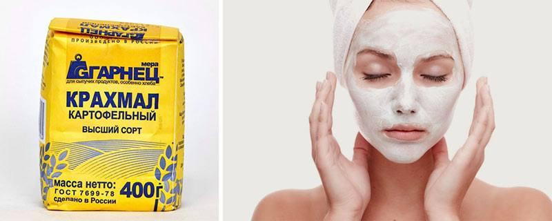 Маски для лица для сухой кожи от глубоких морщин