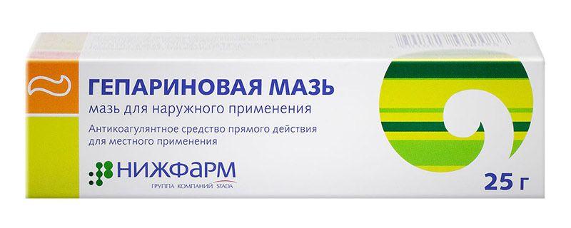 Гепариновая мазь из аптеки от морщин