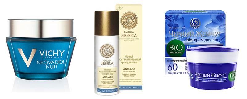 Лучшие крема для кожи лица